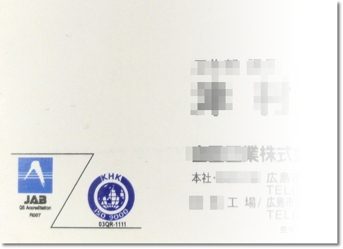 1-DSC04299.jpg