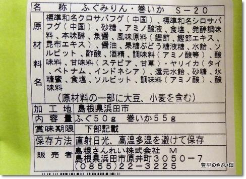 1-DSC09918.jpg