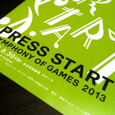 pressstart2013
