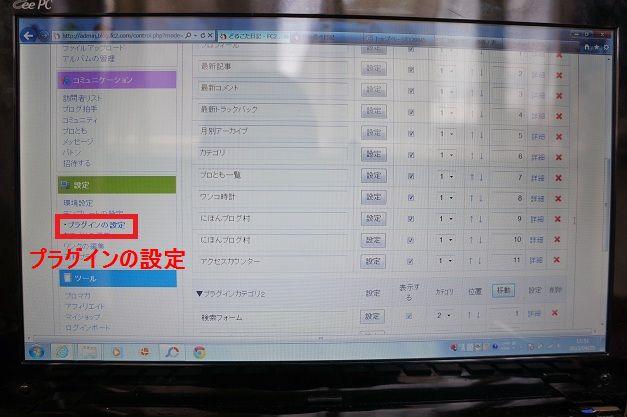 DSC08096_20130425143342.jpg