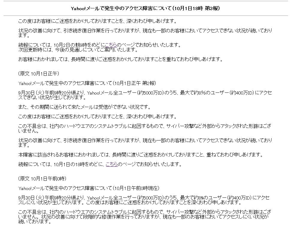 Baidu IME_2014-10-1_21-15-23