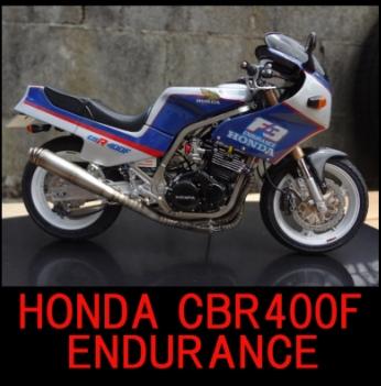CBR400F.jpg