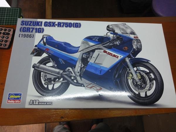 DSC00980a.jpg