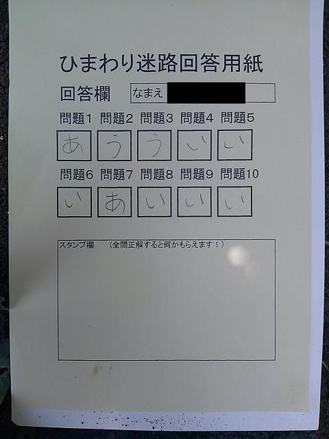 IMG05618.jpg