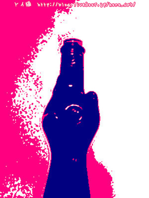 猫ワインボトル