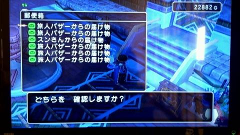 2013_11_14_11_36_32.jpg