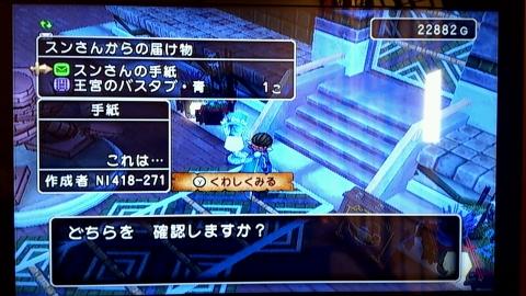 2013_11_14_11_36_56.jpg