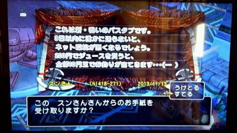 2013_11_14_11_37_40.jpg