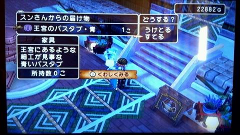 2013_11_14_11_38_10.jpg