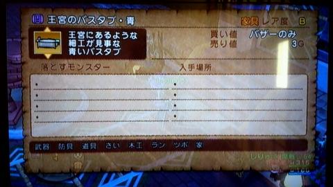 2013_11_14_11_38_57.jpg