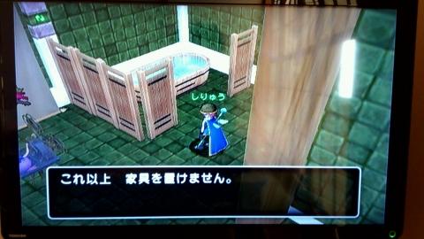 2013_11_14_12_08_20.jpg