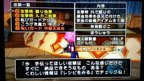 2013_11_15_12_51_29.jpg