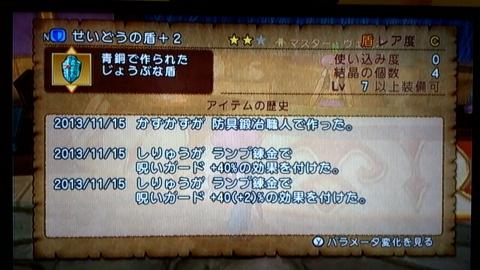 2013_11_15_12_52_05.jpg