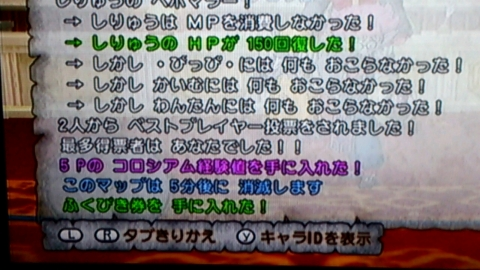 2013_11_15_13_07_07.jpg