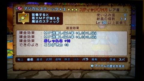 2013_11_15_14_18_32.jpg