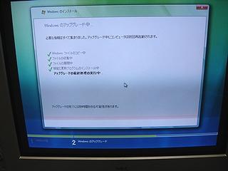 Windows Updateの更新プログラムが終わらない・失敗する原因と対処方法   パソコンの問題を改善