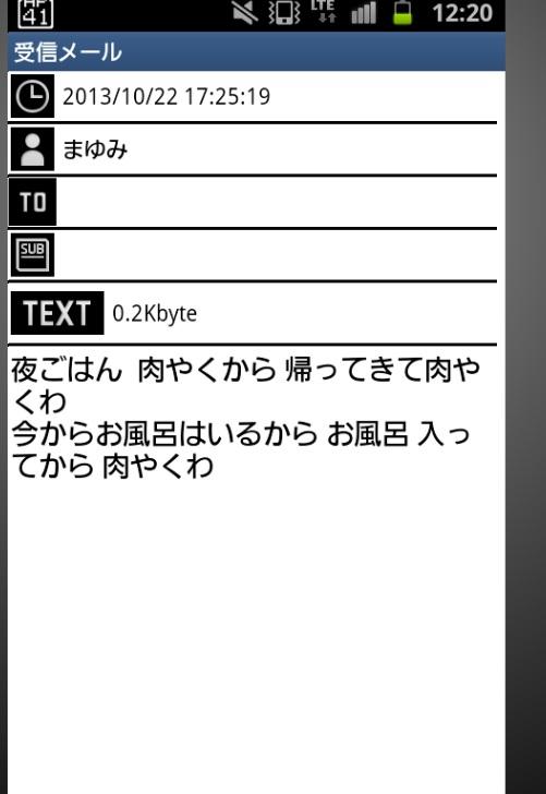 mayume2.jpg
