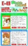 20131104_osinagaki.jpg