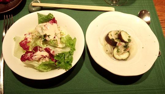 20130807 サラダ 前菜 19cm 12420000