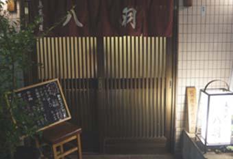 20130917八羽 店  12cmDSC06061