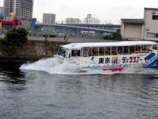 tokyo_1359.jpg