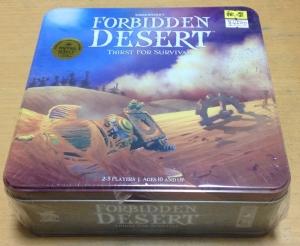 禁断の砂漠