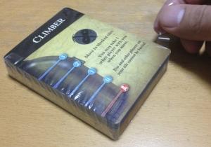 禁断砂漠カード2