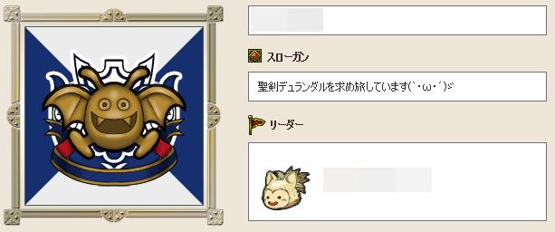 チーム結成!