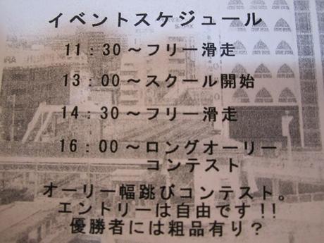IMG_16752012_easter_kashiwa_easterkashiwa.jpg