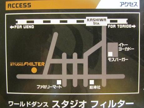 IMG_17012012_easter_kashiwa_easterkashiwa.jpg