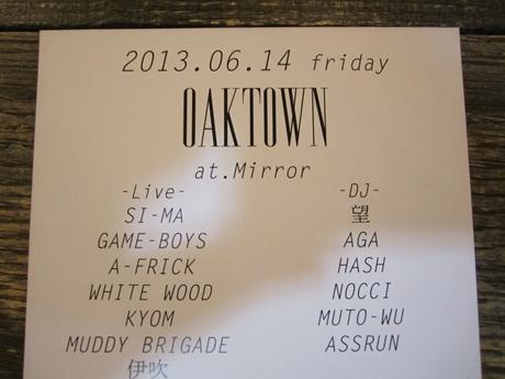 IMG_17432012_easter_kashiwa_easterkashiwa.jpg