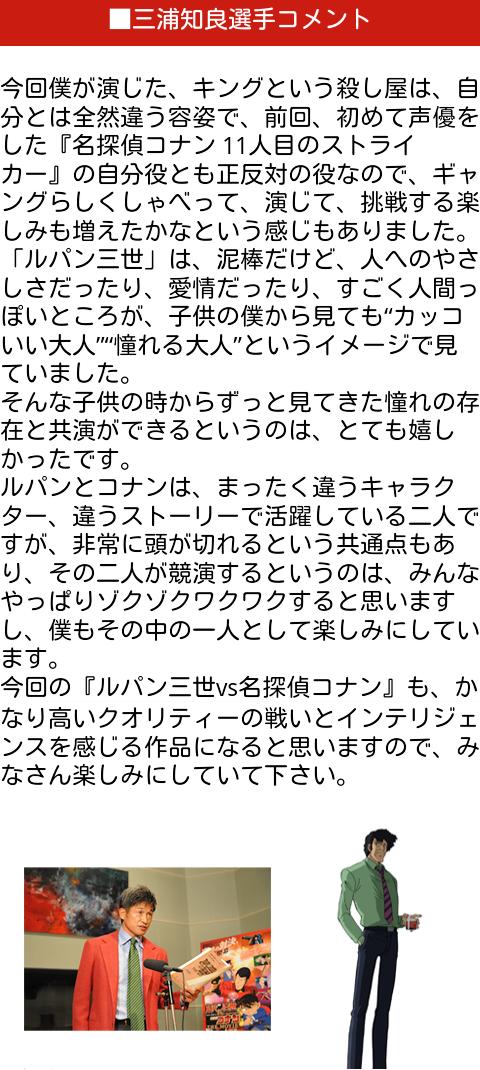 screenshot_2013-11-07_1752~01