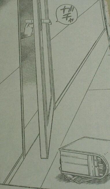 fc2_2013-10-17_00-13-16-051.jpg