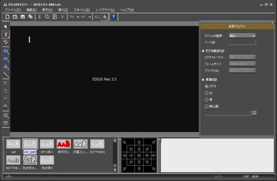 Win7-00242.jpg