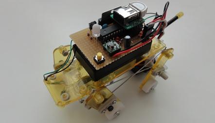 131102_ChaserRobot.jpg