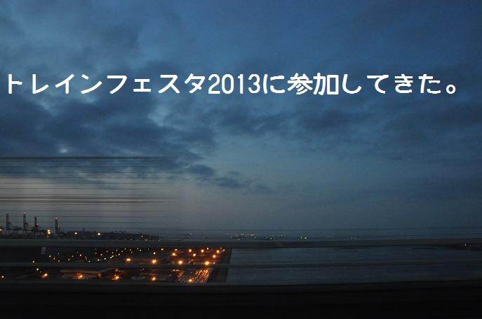 DSC_0690_20130520222839.jpg