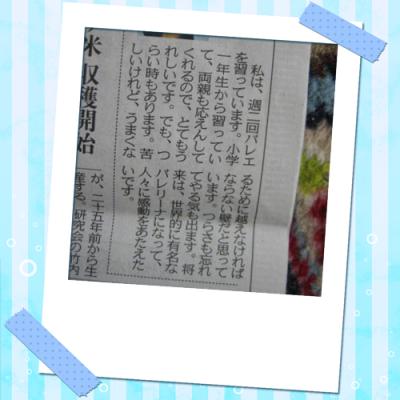 maoko3.png