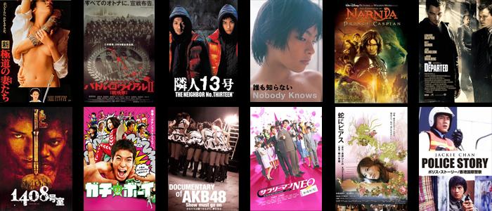 人気映画3