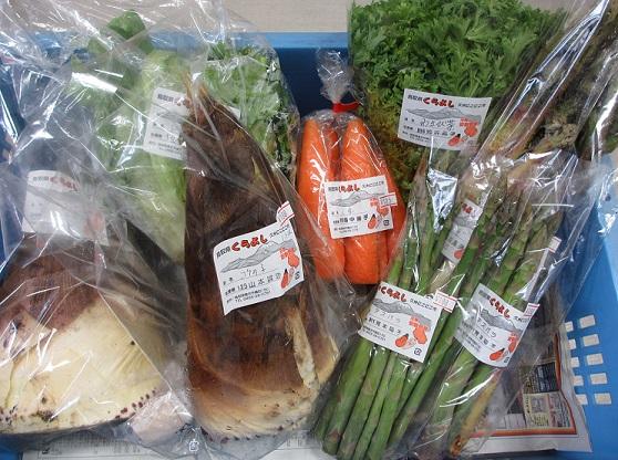 久米にこにこ市さん 野菜市