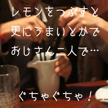 DSC06594_42497.jpg
