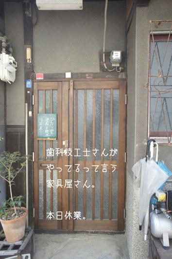 DSC07187_43089.jpg