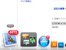 mail4415.jpg