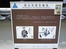 輝く!男塾・女塾-100507_134735_ed.jpg