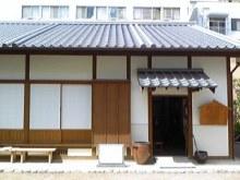 輝く!男塾・女塾-100507_135623_ed.jpg