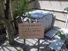 輝く!男塾・女塾-100507_135441_ed.jpg