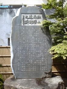 輝く!男塾・女塾-100507_135501.jpg