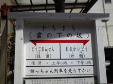 輝く!男塾・女塾-100507_134513_ed.jpg