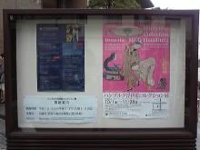 素敵な外見力&マナー術 輝く!男塾・女塾-101114_142136_ed.jpg