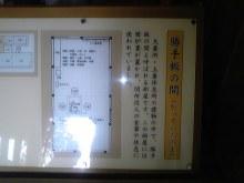 素敵な外見力&マナー術 輝く!男塾・女塾-110925_161949_ed.jpg