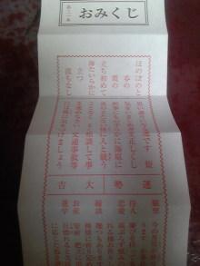 素敵な外見力&マナー術 輝く!男塾・女塾-110926_073053.jpg